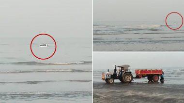 Vasai: भुईगाव बीचजवळ समुद्रात तरंगताना दिसली कार; मालकाचा शोध सुरु (Watch Video)