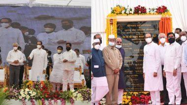 Aurangabad Water Supply Scheme: राज्यातील सर्वात मोठ्या पाणीपुरवठा योजनेचे सीएम उद्धव ठाकरे यांच्या हस्ते भूमिपूजन