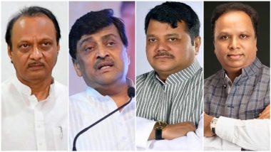 Maharashtra Legislature Winter Session 2020: मराठा आरक्षण मुद्द्यावर अजित पवार, अशोक चव्हाण यांच्यासह प्रविण दरेकर, आशिष शेलार काय म्हणाले?