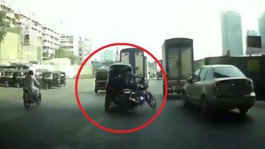 Mumbai Auto Rickshaw Driver Hits Bike Viral Video: कट मारल्याचा वाद, बाइकस्वाराच्या अंगावर घातली रिक्षा; मुंबई येथील घटना, व्हिडिओ व्हायरल