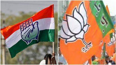 Rajasthan Panchayat Election Results 2021: पंचायत समिती सदस्य निवडणुकीत काँग्रेसचा मोठा विजय; भाजपसह इतर पक्षांना किती जागा मिळाल्या? घ्या जाणून