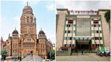 Pune To Be Bigger City Than Mumbai: महाराष्ट्रात जन्मले मुंबई पेक्षा मोठे शहर; पुणे होणार 'महापुणे'