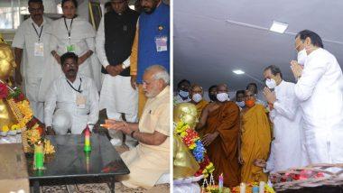 Mahaparinirvan Din 2020: महापरिनिर्वाण दिनानिमित्त पंतप्रधान नरेंद्र मोदी, अमित शहा, मुख्यमंत्री उद्धव ठाकरे, रामदास आठवले यांच्यासह 'या' नेत्यांनी केले अभिवादन
