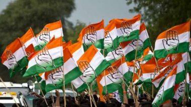 Congress President Election: राष्ट्रीय काँग्रेस पक्षाला जून 2021 मध्ये मिळणार नवा अध्यक्ष, CWC बैठकीत निर्णय