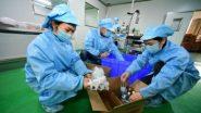 Coronavirus in Pune: पुण्यात आज 4,206 रुग्णांची नोंद; सध्या शहरात 53,326 सक्रीय रुग्णांवर उपचार सुरु