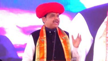 Pandharpur by-Election 2021: पंढरपूर-मंगळवेढा विधानसभा पोटनिवडणूक देवेंद्र फडणवीस यांच्यासाठी महत्त्वाची, महाराष्ट्र भाजपवर होऊ शकतो दुरगामी परिणाम