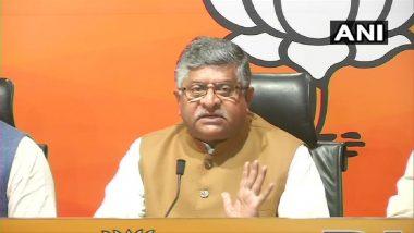 Farmers Protest:  शिवसेना, शरद पवार, समाजवादी पक्ष यांचे वागणे दुटप्पी- रविशंकर प्रसाद
