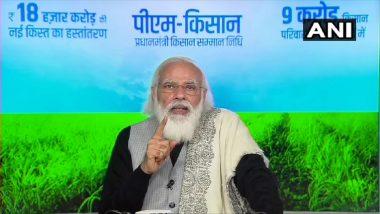 PM Narendra Modi on Farmers Protest: शेतकरी आंदोलन,  ममता बॅनर्जी ते APMC, पंतप्रधान नरेंद्र मोदी यांचा विरोधकांवर हल्लाबोल,  पीएम किसान सम्मान निधी योजना निधीवाटपावेळीच्या भाषणातील महत्त्वाचे मुद्दे