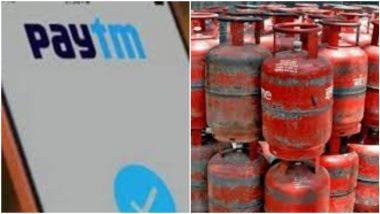 LPG Gas Cylinder: पेटीएम द्वारे बुकींग गेल्यास गॅस सिलिंड मिळणार मोफत
