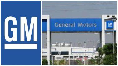 General Motors Plant: पुणे येथील जनरल मोटर्स प्लांट होणार बंद, सुमारे 1800 कर्मचाऱ्यांसमोर रोजी-रोटीचा सवाल