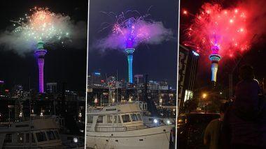 Happy New Year 2021 Photos & Videos: न्यूजीलैंड मध्ये भव्यदिव्य आतिषबाजीने केले नववर्षाचे स्वागत, पाहा डोळ्यांचे पारण फेडणारा व्हिडिओ
