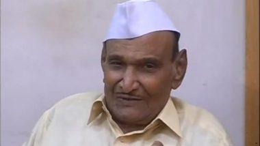 First Hind Kesari Shripati Khanchnale Passes Away: हिंदकेसरी श्रीपती खंचनाळे यांचे कोल्हापूर येथे निधन