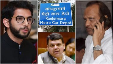Kanjurmarg Metro Car Shed स्थगितीबाबत कोर्टाच्या निर्णयावर उपमुख्यमंत्री अजित पवार, आदित्य ठाकरे, देवेंद्र फडणवीस यांची प्रतिक्रिया
