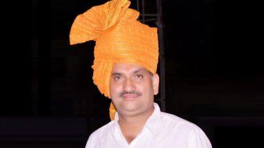 Kanwar Lal Meena: भाजपचे माजी आमदार  कंवरलाल मीणा यांना तीन वर्षांच्या तुरुंगावासाची शिक्षा