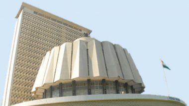 Maharashtra Winter Assembly Session 2020: महाराष्ट्र विधिमंडळाचं हिवाळी अधिवेशन नागपूर ऐवजी मुंबई मध्ये होणार