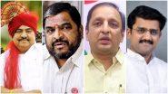 Governor Nominated MLC Maharashtra:  राज्यपाल नियुक्त आमदारांच्या नावांची 'ती' यादी राजभवनाकडेच; माहिती अधिकारात खुलासा;  मुंबई हायकोर्टात याचिका