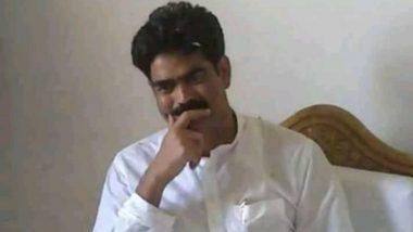 Mohammad Shahabuddin Met Family: तिहार जेलचा कैदी मोहम्मद शहाबुद्दीन तीन वर्षांनी कुटुंबीयांना भेटला; पत्नी, मुलांना पाहून झाला भावूक