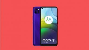 Moto G9 Power भारतात येत्या 8 डिसेंबरला होणार लॉन्च, जाणून घ्या किंमतीसह खासियत