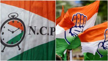 Nagpur Municipal Corporation Elections: काँग्रेसच्या हाताला घड्याळाचे आव्हान; नागपूर महापालिका निवडणूक स्वबळावर लढण्याचा राष्ट्रवादी काँग्रेसचा इशारा