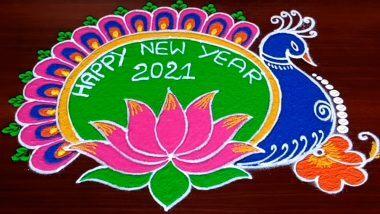 New Year 2021 Easy RangoliDesigns: न्यू ईयरची थीम ठेवून नववर्षाच्या स्वागतासाठी सोप्या आणि झटपट रांगोळी डिझाईन्स, Watch Videos