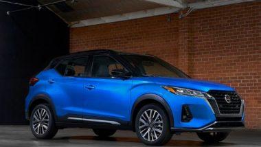 Nissan कंपनीने झळकवले 2021 Kicks चे मॉडेल, नव्या डिझाइनसह मिळणार 'हे' उत्तम सेफ्टी फिचर्स