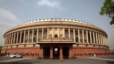 Monsoon Session: संसदेचे पावसाळी अधिवेशन आज पासून होणार सुरु