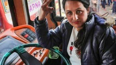 Jammu Kashmir: कठुआ मधील पूजा ठरली पहिलीच महिला बस चालक, सर्व स्तरातून कौतुकाचा वर्षाव