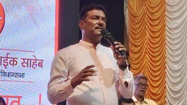Privilege Motion of Shiv Sena MLA Pratap Sarnaik:  कंगना रनौत आणि खोट्या बातम्या पसरवणाऱ्यांविरोधात शिवेसना आमदार प्रताप सरनाईक यांच्याकडून हक्कभंग प्रस्ताव
