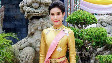 Thailand King's Mistress' Naked Photos Leaked: थायलंडच्या राजाच्या गर्लफ्रेंड चे शेकडो नग्न फोटो लीक झाले; राणी आणि गर्लफ्रेंड चे  सुरु होतो भांडण