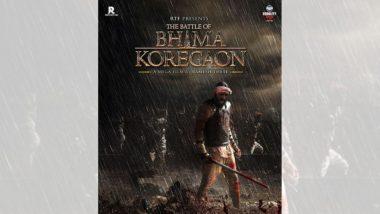 The Battle Of Bhima Koregaon Poster: अभिनेता अर्जुन रामपाल याचा आगामी चित्रपट 'द बॅटल ऑफ भीमा कोरोगाव' चे पोस्टर प्रदर्शित