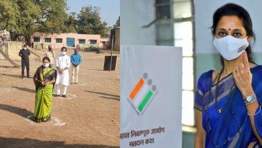 Maharashtra MLC Election 2020: देवेंद्र फडणवीस, सुप्रिया सुळे, नितीन गडकरी यांच्यासह मान्यवरांनी बजावला शिक्षक, पदवीधर मतदारसंघ निवडणूकीत मतदानाचा हक्क