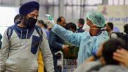 Coronavirus in Lakshadweep: जवळजवळ 1 वर्षानंतर केंद्रशासित प्रदेश लक्षद्वीपमध्ये आढळला कोरोना विषाणूचा पहिला रुग्ण; संपर्कात आलेले 14 लोक पॉझिटिव्ह