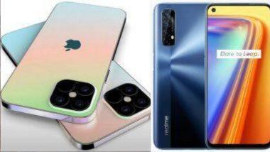 Flipkart Electronics Sale: फ्लिपकार्टचा इलेक्ट्रॉनिक्स सेल 26 डिसेंबरपासून सुरू; iPhone आणि Realme च्या स्मार्टफोनवर मिळणार 10 हजार रुपयांची सूट
