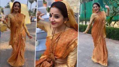 Bhojpuri Actress Monalisa Dance Video: भोजपुरी अभिनेत्री Monalisa ने 'तुझको मिर्ची लगी..' गाण्यावर केला जबरदस्त डान्स; साडीमध्ये दिसला हॉट अंदाज