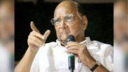 Kisan Morcha: अखिल भारतीय किसान सभेच्या विराट मोर्च्याला NCP शरद पवारही उपस्थित राहणार