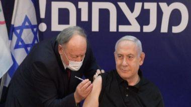 COVID 19 Vaccination in Israel: इस्त्राईल मध्ये PM Benjamin Netanyahu यांना पहिली कोविड 19 लस देत देशभरात लसीकरणाला सुरूवात