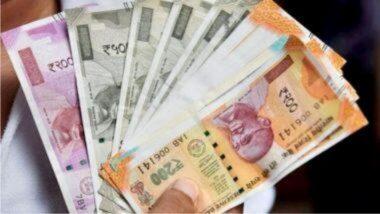 7th Pay Commission: 'या' राज्यातील सरकारी कर्मचाऱ्यांच्या पगारात आणि सेवानिवृत्तीच्या वयात होणार वाढ