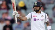 India vs England Test Series: भारतीय संघाची घोषणा; कोहली, इशांत आणि हार्दिक पांड्या खेळणार तर पृथ्वी शॉ संघातून बाहेर