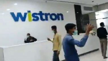 Karnakata Apple iPhone Plant Violence: Wistron कडून भारतामधील Vice-President ची हाकालपट्टी, कर्मचार्यांची मागितली माफी
