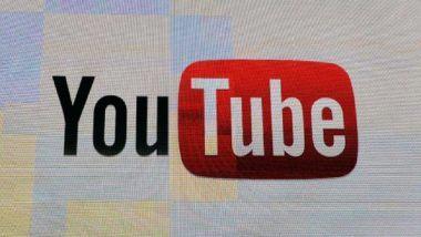 YouTube आता अमेरिकेच्या बाहेरील Creators ना आकराणार टॅक्स; अशी आहे योजना