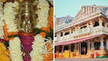 Anganewadi Jatra 2021 Date: प्रसिद्धआंगणेवाडी श्रीभराडीदेवीचीयात्रा 6 मार्च 2021 ला होणार