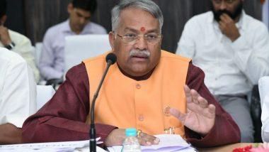 Aurangabad Name Change: महानगरपालिका निवडणूकांपूर्वी औरंगाबादचे नामांतर होणार; शिवसेना नेते चंद्रकांत खैरे यांचा दावा