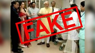 Fake News of PM Narendra Modi: मुकेश अंबानी यांच्या नातवाला भेटायला हॉस्पीटलमध्ये गेले पंतप्रधान नरेंद्र मोदी? पाहा व्हायरल फोटोमागील नेमके सत्य अर्थात Fact-Check