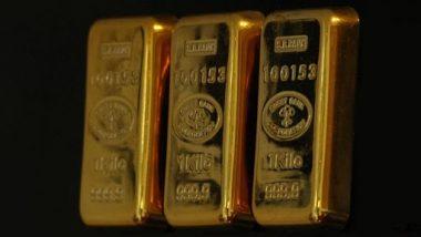 Hallmarking of Gold Jewellery: सोन्याच्या दागिन्यांचे हॉलमार्किंग 15 जून 2021 पासून सुरू होणार
