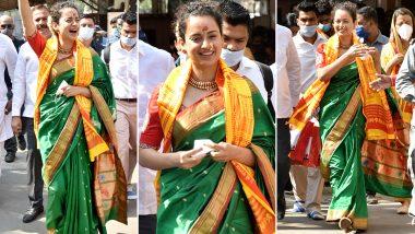 Kangana Ranaut Visit Siddhivinayak Temple: अभिनेत्री कंगना रनौत ने बहिण रंगोली सोबत घेतले सिद्धिविनायकाचे दर्शन, पहा हिरव्या रंगाच्या साडीतील मराठमोळा अंदाज