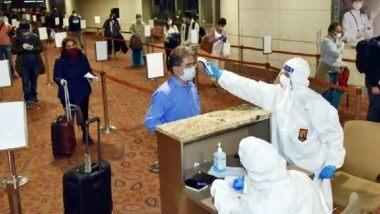 Maharashtra SOPs For International Passengers: कोरोना व्हायरस New Strain धोक्याच्या पार्श्वभूमीवर युरोप, दक्षिण आफ्रिका, मध्य पूर्वेकडून येणाऱ्या प्रवाशांसाठी महाराष्ट्र सरकारने जारी केली नियमावली