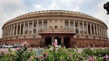 Budget session 2021: संसदेच्या अर्थसंकल्पीय अधिवेशनाला आजपासून सुरुवात