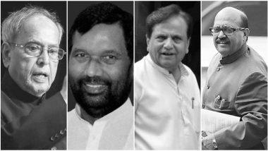 Year-Ender 2020: प्रणव मुखर्जी, राम विलास पासवान ते मोतीलाल वोरा यांच्यापर्यंत;  'या' प्रमुख राजकीय नेत्यांचे वर्षभरात झाले निधन
