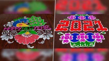 New Year 2021 Easy Rangoli Ideas: नवीन वर्षाची सुरुवात करा दारापुढेया आकर्षक आणि सोप्या रांगोळी डिझाइन काढून(Watch DIY Videos)