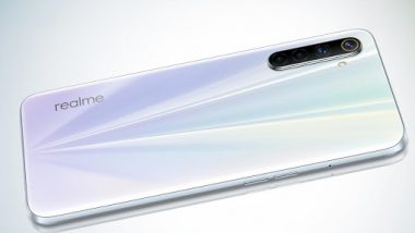 Realme Sale: जबरदस्त ऑफर! रियलमी कंपनीच्या 'या' स्मार्टफोनवर मिळवा तब्बल 4 हजारांची सूट